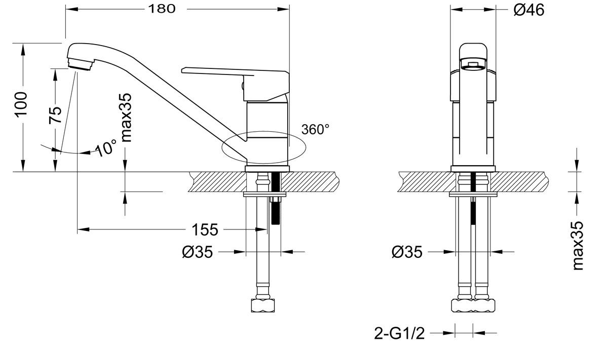 Смеситель Lemark Point LM0307C для раковины